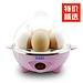 宜阁 多用途早餐快速煮蛋器  YS-603