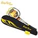 易威斯堡 高级羽毛球套装  ES-YM801