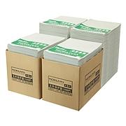 國譽 文件保護套 (透明灰) 100枚/包  EB0901-100P