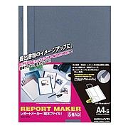 国誉 文件装订报告夹 (黑) A4-S 竖式 5个/包  SEHO-50BZ