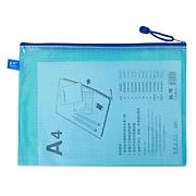 驰辉 网格拉链袋 (蓝) A4  CH816