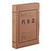 国产 牛皮纸档案盒 (牛皮纸) 30mm