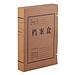 国产 牛皮纸档案盒 (牛皮纸) 40mm