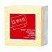 易优百 易优贴自粘便条纸粉彩超值包 (4色) 76*76mm 100页/本 4本/包  EB-654S