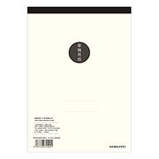 国誉 草稿本 (白) A5/80页  WCN-NWP3810