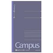 國譽 Campus進口瘦身筆記本 (灰) SlimB5/30頁  NO-3PAN-M