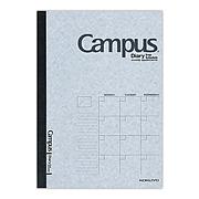 國譽 Campus萬用日程本 (灰) A5/24頁  NI-CF103N