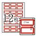 卓联 手写标签 (红框) 27*24mm 12张/包  ZL-20