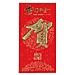 永吉 禮金袋 (紅) 85*165mm  賀字