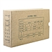 西瑪 發票版憑證裝訂盒(260-150-50)  SZ600321
