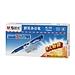 晨光 按动式中性笔 (蓝) 0.5mm 12支/盒  K35