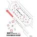斑马 新世纪福音战士双头柔和荧光笔 EVA联名款 (浅红色)  WKT7-EV1-MR-BM