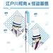 斑马 双头柔和荧光笔 柯南联名款 (柔和蓝)  WKT7-CO2-MBL