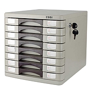 釗盛 帶鎖文件柜 (混色) 八層  ZS2908