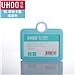 优和 硅胶证件卡套 (浅蓝) 横式 6个/盒  6051