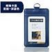 文久 真皮證件卡套 (深藍) 豎式 5個/包  902