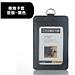 文久 真皮證件卡套 (黑色) 豎式 5個/包  902
