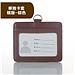 文久 真皮证件卡套 (棕色) 横式 5个/包  901