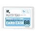 国誉 硬质卡片袋 (透明) B8  W-KUKEB8