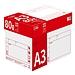 易优百 标准型复印纸 5包/箱  A3 80g