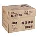 海龙 再生纤维复印纸 5包/箱  A4 80g