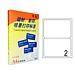 卓联 多功能电脑打印标签 (白) 199.5mm*143.5mm  ZL2802-100