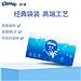 舒洁 2层150抽袋装面巾纸 3包/提  94466