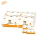 清风 原木纯品3层小规格130抽抽取式面巾纸 6包/提  BR83ATO1/BR83ATO