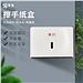 霞仪 擦手纸盒 (白+黑)  XY-016