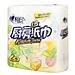 心相印 厨房用纸 75节(双层)  KT102