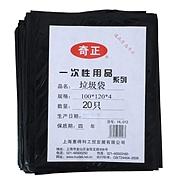 奇正 垃圾袋 (黑色) 1000*1200mm 20只/包