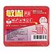 敏胤 强韧型分类垃圾袋(有害垃圾) (红色) 120*140(20只/包)  MYL-6613