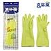 克林莱 橡胶手套 (绿色) S号  C30057