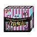 苏菲 口袋魔法零味感超薄棉柔日用洁翼型 18片/包