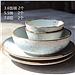 美浓烧 日式陶瓷蓝梅餐具套装一 (蓝梅)  4902-+1
