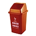 敏胤 翻蓋濕垃圾標識分類垃圾桶 (咖啡色) 20L  MYL-7720