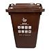 國產 環衛垃圾桶 (咖啡色) 30L 無輪  濕垃圾