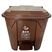 國產 腳踏式帶蓋垃圾桶 (咖啡色) 15L  濕垃圾