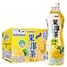 三得利 果瀑茶 500ml*15瓶  卡曼橘檸檬味綠茶