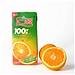 汇源 100%橙汁量贩装 1L*12盒/箱