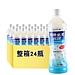 可爾必思 水語活性乳酸菌 500ml*24瓶