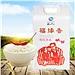 福膳糧源 稻花香米(僅限江浙滬地區) 2.5kg