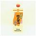 丸島牌 釀造醬油 550ml  濃口系列