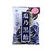 秋山制果 鹽味黑糖糖果 96g