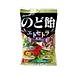 秋山制果 什錦味薄荷糖 93g