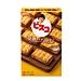 格力高 盒装夹心饼干 61.65g  黄油味