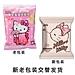 波路夢 hello kitty 草莓蛋塔曲奇 28g