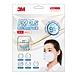 3M PM2.5帶呼吸閥防護口罩 (白) 3只/袋  9501V