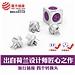 阿乐乐可 PowerCube魔方插座 (紫) 旅行USB款 带转换插头  1870 5孔位
