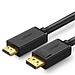 綠聯 DP轉HDMI轉接線 (黑色) 2米  10202